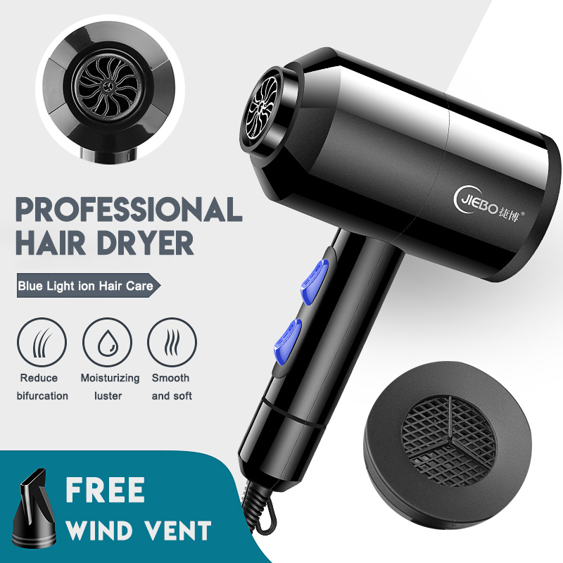 2200W Professional Negative Ionic Hair Dryer Hair Care Fast Drying Household Salon Hair Blow Dryer Fast Straight Hot Air Styler