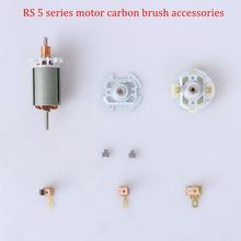 RS550 RS555 мотор уголь щетка держатель 5 серия уголь щетка аксессуары