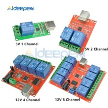 5V 12V 1 2 4 8 Channel USB Relay Control Switch Programmable Komputer Kontrol Untuk Smart Home PC cerdas Controller(China)