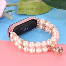 Luxury Bracelet for Xiaomi Mi Band 4 5 Beads Elastic Jewelry Watchband Strap for Xiaomi Band 3 6 Handmade Correa Pearl for Woman