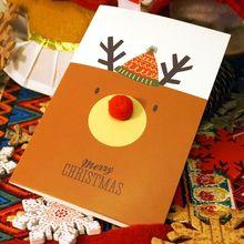 Folding Christmas Card envelope Christmas New Year Greeting Card New Year's greeting card p dyson prelude for organ greeting on christmas morning