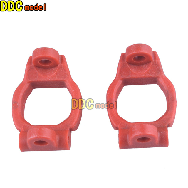 Remo RP2506  Caster blocks(c-hubs)For 1/16 smax 1621 1625 1631 1635 1651 1655 Vehicle Models RC Car Spart Accessories