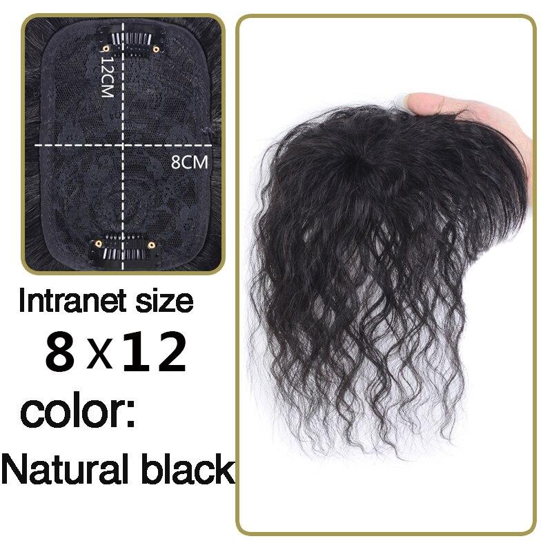 DIFEI Женская кукурузная борода натуральный цвет кудрявые волосы короткая челка верхние закрытия заколки для волос Синтетические заколки для волос - Цвет: 8X12 2