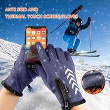 Gants de Ski imperméables et chauds, antidérapants, pour écran tactile, coupe-vent, cyclisme, hiver
