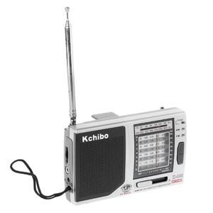 Image 4 - KK 9803 FM/MW/SW1 8 Full 10 Band Hi Sensitivity Radio Receiver With Folding Kickstand