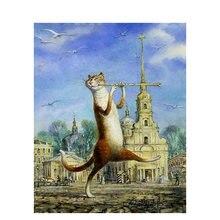 Картина по номеру животное кошка Рисование настенная живопись