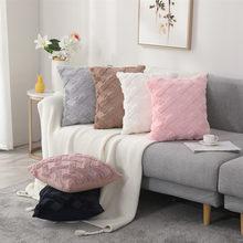 Soft Rabbit Fur Plush Cushion Cover Home Decor Pillowcase Modern Minimalist Bedroom Sofa Decorative Pillows Cover 45x45cm