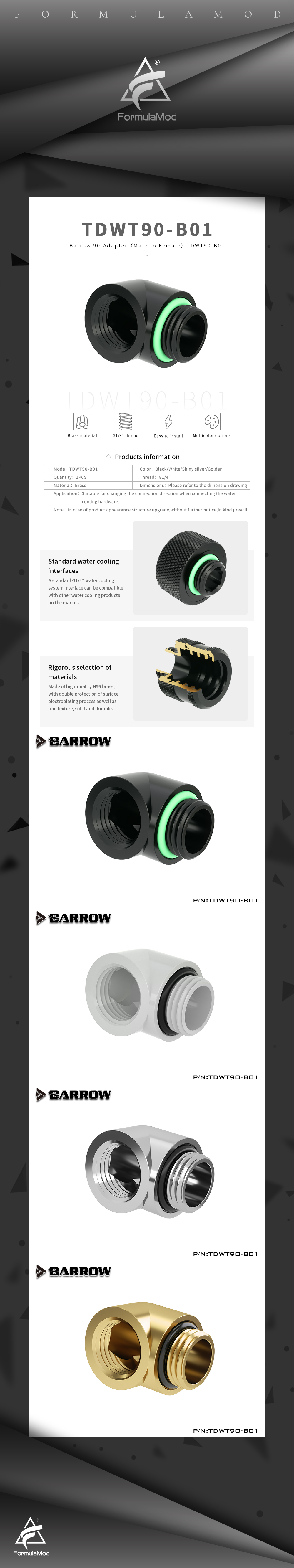 Barrow Brass Black White Silver G1/4'' thread 90 degree Fitting Adapter water cooling Adaptors water cooling fitting TDWT90-B01