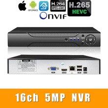H.265 +/H.264 16ch * 5.0MP NVR เครือข่าย Vidoe Recorder อัจฉริยะทางเทคนิค 1080 P/720 P กล้อง IP SATA สาย ONVIF CMS XMEYE