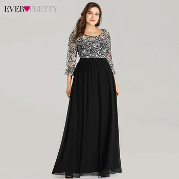 Plus Size Floral Lace Bridesmaid Dresses Ever Pretty A-Line Ruffles Sleeveless O-Neck Layer Elegant Wedding Party Gowns 2020 3