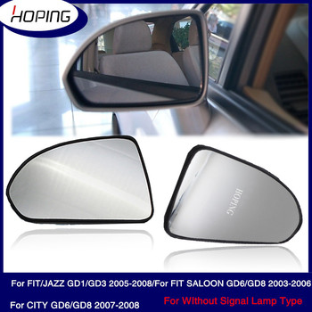 Hoping Outer Side Mirror Glass Lens For HONDA FIT SALOON 2003-2006 CITY 2007 2008 GD6 GD8 FIT JAZZ GD1 GD3 2005-2008 image