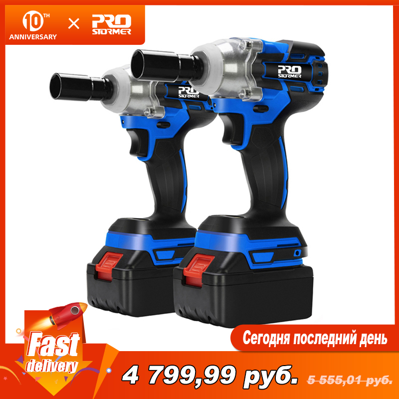PROSTORMER Brushless Electric Wrench 21V Impact Wrench Socket  4000mAh Li Battery Hand Drill Installation Power Tools