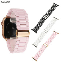 Pink Ceramic Watch Strap for Apple Watch Band Series 5 4 3 2 1 Replace Wristband w Adapters For iWatch 44/40/42/38mm Bracelet