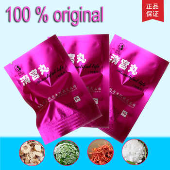 500 Pieces/Lot Beautiful life tampon clean point tampons vaginal detox pearl hygiene products - DISCOUNT ITEM  0% OFF All Category