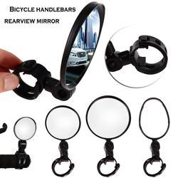 Универсальный Велосипедный велосипедный горный велосипед зеркало на Руль Широкоугольный задний вид Аксессуары для велосипеда заднего вид...