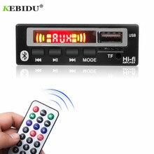 KEBIDU شاشة ملونة سماعة لاسلكية تعمل بالبلوتوث MP3 WMA WAV فك مجلس 5 فولت 12 فولت وحدة صوت USB TF FM راديو ل اكسسوارات السيارات