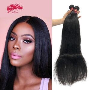 "Image 1 - Ali Queen Hair Brazilian Straight Raw Virgin Hair Bundles Natural Black Color 6"" to 38"" 100% Unprocesse Human Hair Weaving"