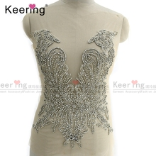 Elegant Fashion bodice applique jewelry Dress Patch For Wedding Dress WDP-054