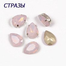 CTPA3bI 4320 Drop Shape Rose Water Opal Color Crystal Strass Glass Beads For Jewelry Making Rhinestones Charming Stone Garments