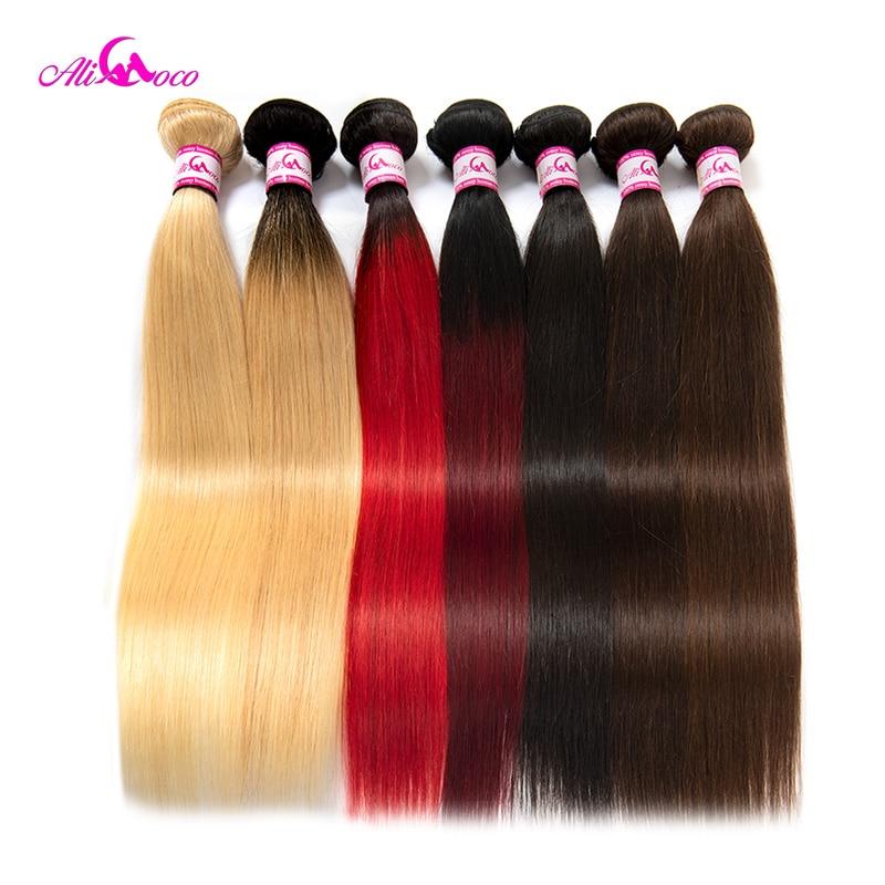 Прямые волосы Ali Coco, перуанские волосы 8-30 дюймов, 1/3/4 пучков, натуральные волосы #2/#4/ #613/человеческие пучки волос, не Реми, наращивание волос