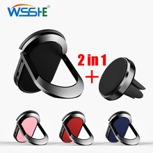 Finger Ring Magnet Phone Holder For Samsung Xiaomi Redmi Bracket Mount Magnetic Car Stand iPhone X XS