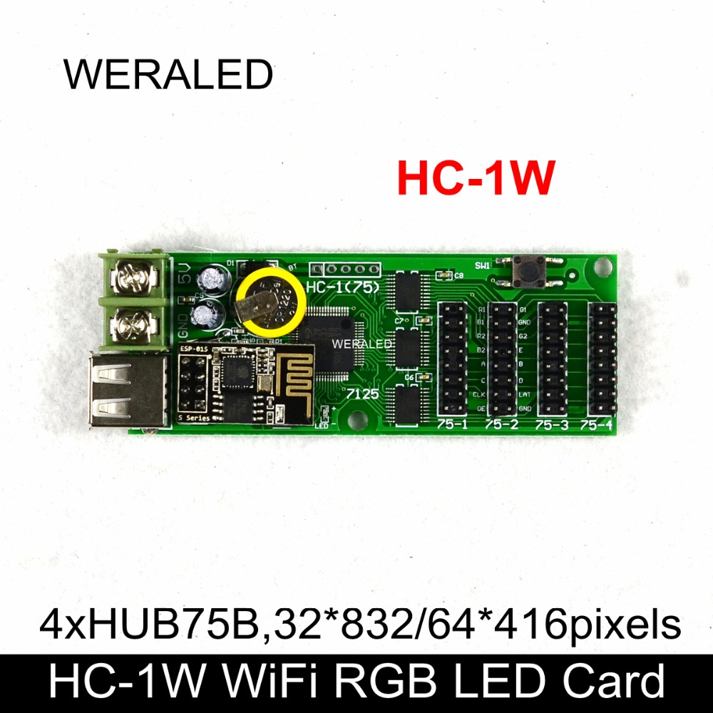 Top Rated XINYI RGB LED Control Card HC-1W(support Android App Only) Full Color LED Display Control Card ,support 1/16 Scan
