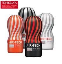 TENGA Reusable Vakuum Sex Tasse Japan Original Air-tech Weiche Silikon Vagina Echte Pussy Sexy Tasche Männlichen Masturbator Tasse sex Spielzeug