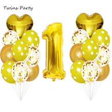 Twins Gold 1st Birthday Balloon Happy Party Decoration One 1 Year Old First  Latex Ballons Baby Shower Girl Boy Favors