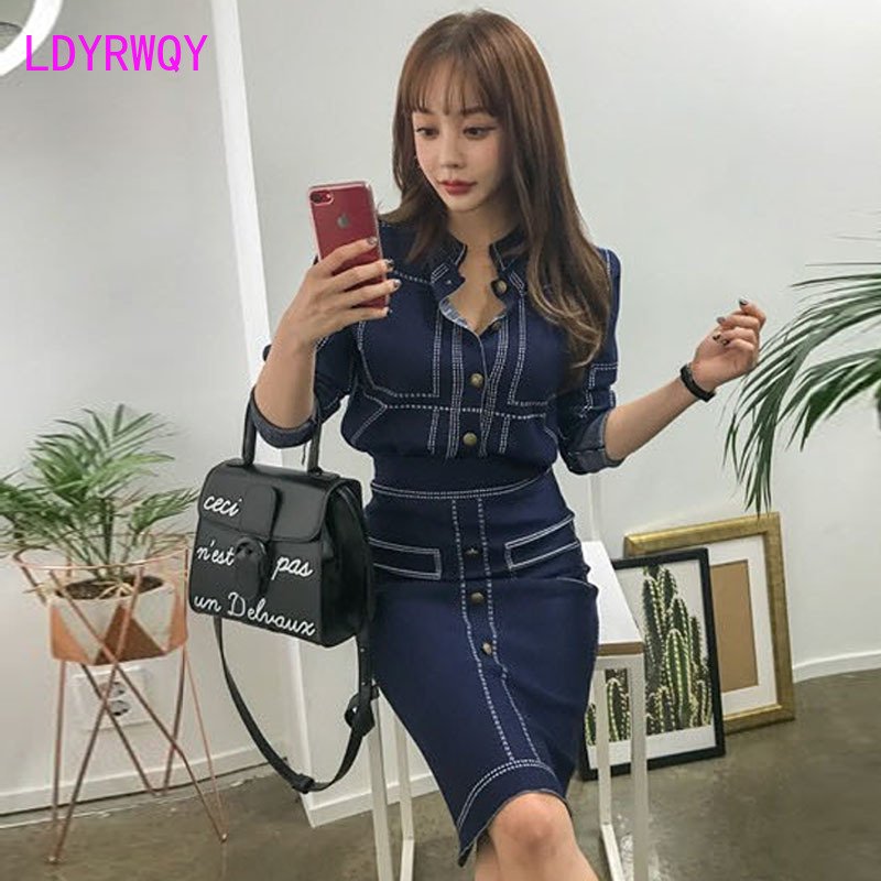 Image 4 - 2019 autumn and winter new temperament thin color matching knit top + bag hip bottom skirt suit women-in Women's Sets from Women's Clothing