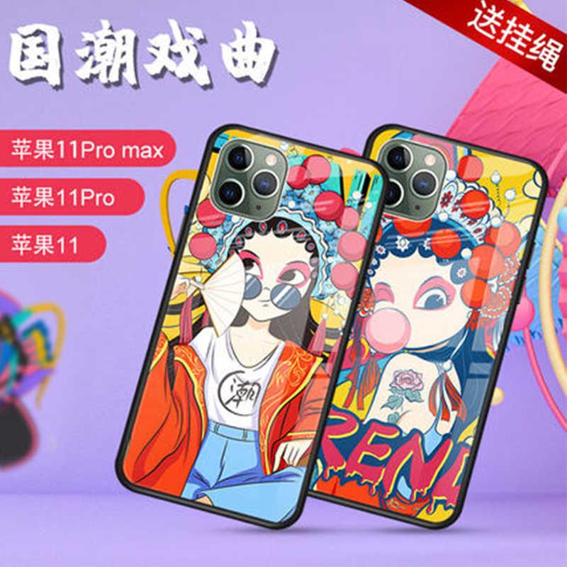 Style Chinois de mode En Verre Trempé étui pour iPhone XR XS 11 Pro MAX X 7 8 Plus Étui pochette de protection en polyuréthane thermoplastique pour iPhone 11Pro Max 11 P