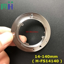 NEW H FS14140 14 140 Rear Bayonet Mount Ring For Panasonic 14 140mm 3.5 5.6 ASPH Power OIS Lumix G Vario FS14140 Lens Part