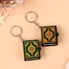 Милый желтый мини арабский Коран исламский брелок для женщин Аллах Подвеска из настоящей бумаги может читать брелок модные религиозные укр...