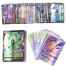 Cartes Pokemon GX TAG TEAM VMAX, 30 à 300 pièces, brillantes, Version française, jeu, Carte de combat, Trading, jouet pour enfants