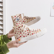 2020 New Canvas Shoes Female Strawberry Spring Student Cloth