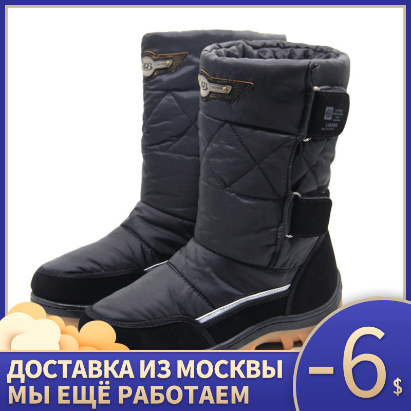 GOGC Boots Men Mens Snow Boots Winter Shoes For Men Shoe Winter Army Boots High Top Boots Snow Boots Men Winter Boots Men LB388