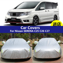 Car clothes car cover sunscreen insulation For Nissan SERENA C25 C26 C 27 SERENA rain sunshade cloth coat