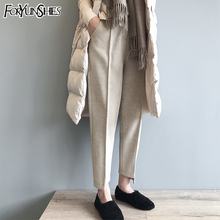 FORYUNSHES Women's Woolen Harem Casual Pants 2020 New Autumn