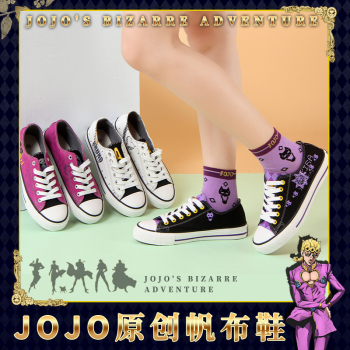 JoJo's Bizarre Adventure Golden Wind Giorno Bruno Kira Yoshikage Cosplay Spring Summer Canvas Shoes Casual Boy Girl Skate Shoes