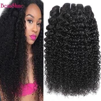 Perwersyjne kręcone ludzkie włosy rozszerzenie tanie naturalne kręcone włosy wyplata wiązki tanie ludzkie włosy rozszerzenia tanie i dobre opinie Beaushine CN (pochodzenie) VIRGIN HAIR Brazylijski włosy = 10 Sew-w brazilian curly hair kinky curly hair bundles do the dropshipping