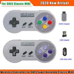 2020 Wireless Gamepads 2.4GHZ Joypad Joystick Controller for SNES Super Nintendo Classic MINI Console Remote Accessories