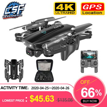 S167 GPS Drone With Camera 5G RC Quadcopter Drones HD 4K WIFI 1