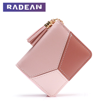 New Arrival Wallet Short Women Wallets Geometric Zipper Purse Patchwork Fashion Panelled Coin Card Holder Leather