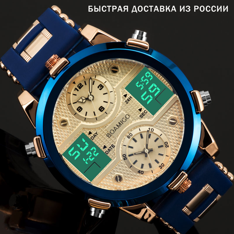 BOAMIGO Mens Watches Top Luxury Brand Men Sports Watches Men's Quartz LED Digital 3 Clock Male Gold Blue Military Wrist Watch