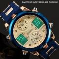 BOAMIGO мужские часы Топ люксовый бренд мужские спортивные часы мужские кварцевые Светодиодные Цифровые 3 часы мужские наручные часы relogio masculino