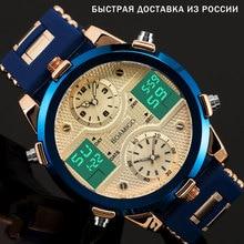 Boamigo relógios masculinos de luxo da marca de quartzo led digital 3 relógio masculino relógio de pulso relogio masculino