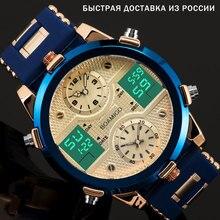 Bomigo montre de sport pour hommes, marque de luxe, à Quartz, numérique 3 horloges, LED