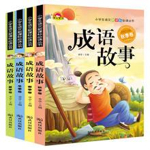 4 шт/книга для детей в китайском стиле