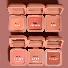 Peach Blush For Face Makeup Products Cream Blush Palette Mat