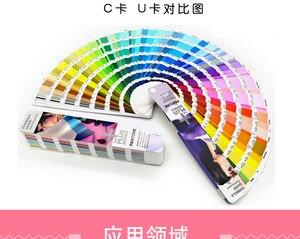Image 5 - شحن مجاني 1867 لون سادة من سلسلة بانتون بلس دليل لون الصيغة رقاقة الظل كتاب الصلبة غير المطلية فقط GP1601N 2016 + 112 لون