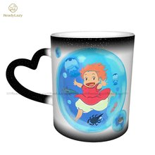 Ponyo Mug The Changes Color Wholesale Mug Fashion Pottery Espresso Cups